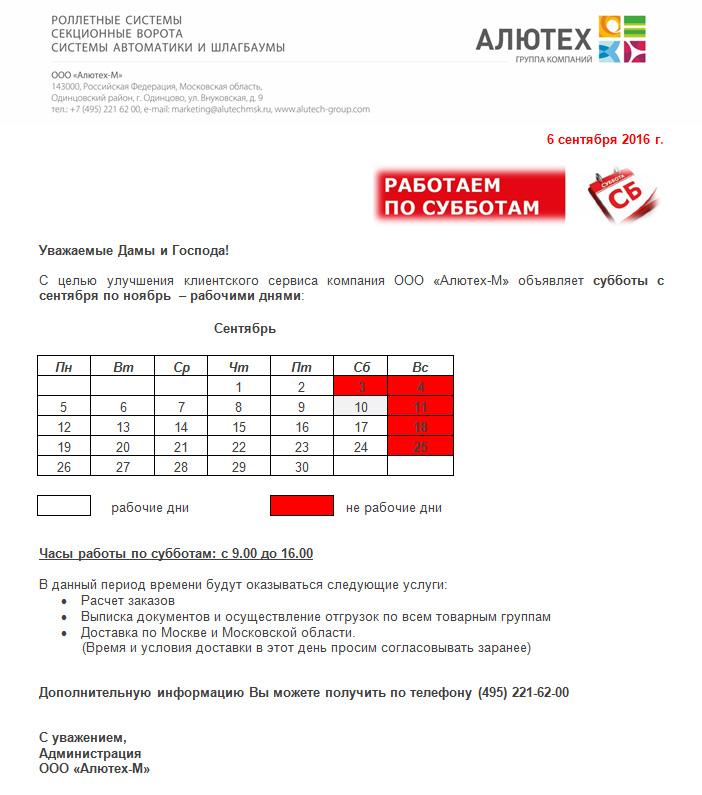 news-25
